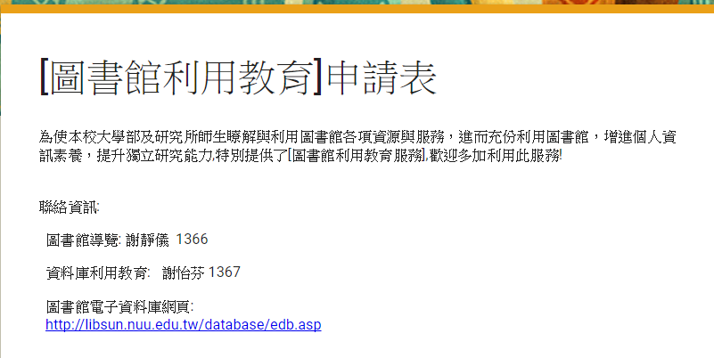 database_20170920